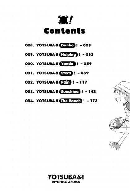 Yotsuba&! 05 (English)