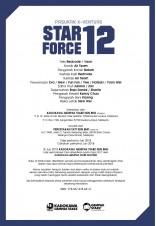 Siri X-Venture Akademi Exobot 09: Starforce 12