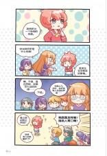糖果系列 最萌宝贝 07 俏皮魔鬼糖