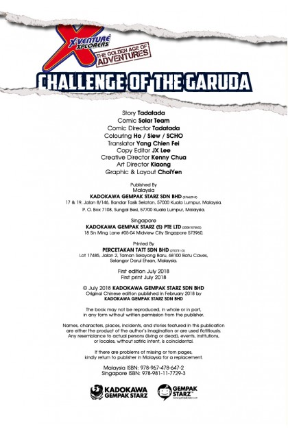 X-VENTURE The Golden Age of Adventures 21: Challenge of The Garuda