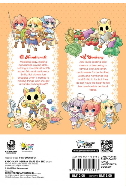 Candy Cuties Series 04: Fluffy Candy Topic: Handicraft & Cookery
