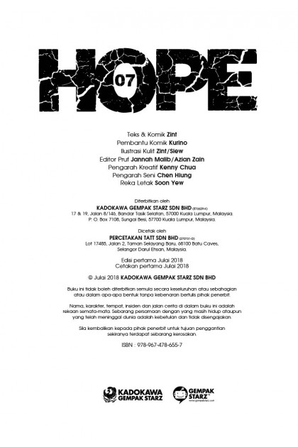 Hope 07