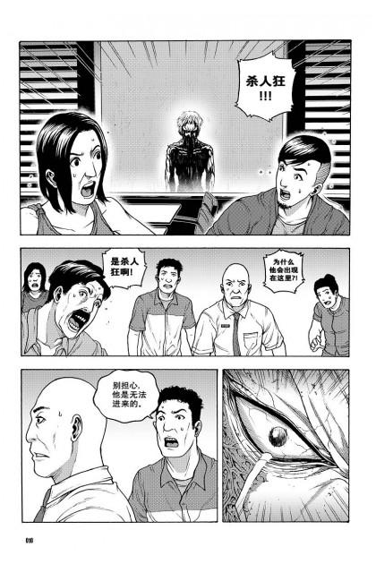 腐城 07