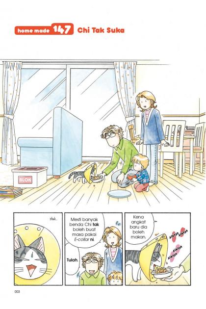 Rumah Impian Chi 09