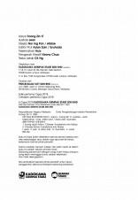 MAGIC BEAN COTTON CANDY 09: HEI! NAK BOYFRIEND SATU!