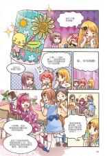 糖果系列 05 朴实篇:我是败金女王