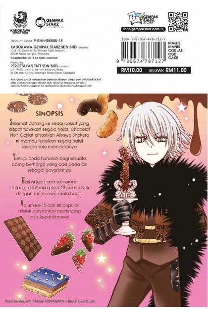 Magis Manis Coklat 15: Odd Cake
