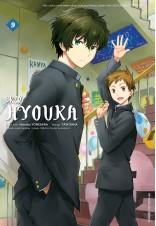 HYOUKA 09 (MALAY)