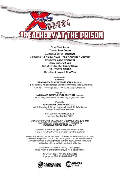 X-VENTURE THE GOLDEN AGE OF ADVENTURES 22: TREACHERY AT THE PRISON