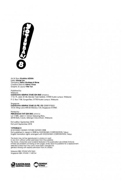 YOTSUBA&! 08 (ENGLISH)