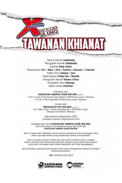 Siri X-VENTURE Era Jelajah Ulung 22: Tawanan Khianat