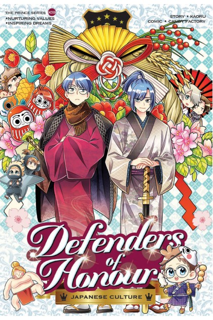 Prince Series 19: Defenders of Honour: Japanese Culture