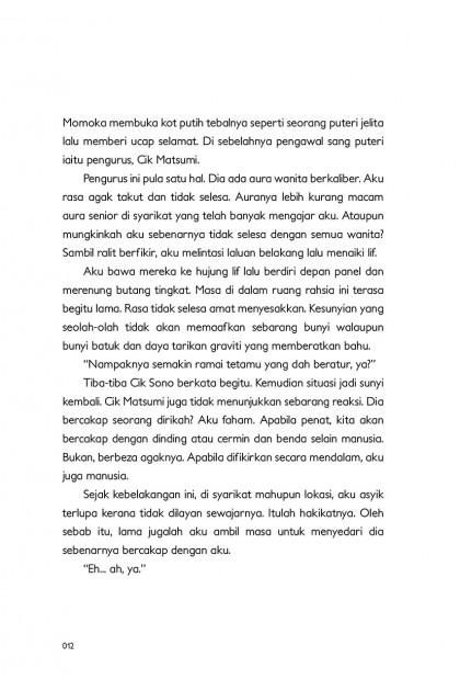 Gi(a)rlish Number 03 (Tamat) (Novel)