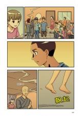 温情系列 33:不倒翁不倒