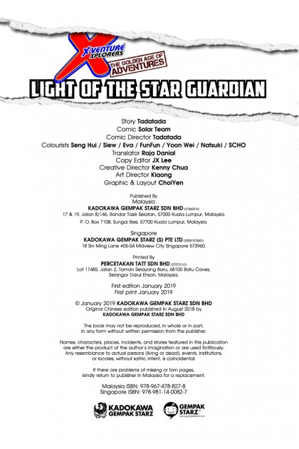 X-VENTURE The Golden Age of Adventures 24: Light of the Star Guardian