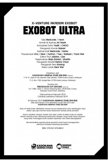 Siri X-VENTURE Akademi Exobot 13: Exobot Ultra