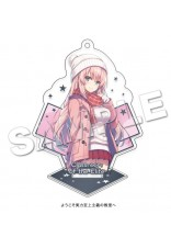 MF Bunko J Fuyu no Yosooi Acrylic Stand Keychain Classroom of the Elite