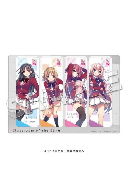 MF Bunko J Clear Shiori (Bookmarker) Classroom of the Elite