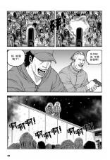 腐城 09