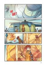 X探险特工队 最强对决系列 07:愤怒交战