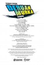 Siri X-VENTURE Kronikal Naga 05: Deruan Murka • Bakunawa