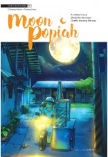 Warm Hearts Series 09: Moon Popiah