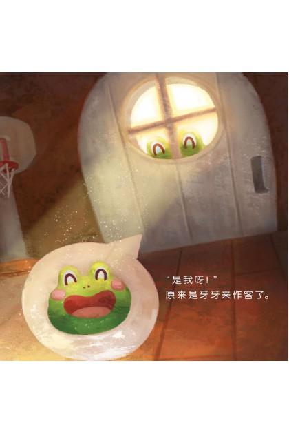 小魔豆:YIPPEE YAYA 02 - 叩叩叩,欢迎来我家!礼仪篇