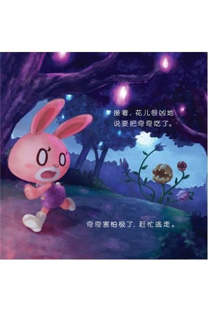 小魔豆:YIPPEE YAYA 03 - 哎哟!迷路了!数字篇