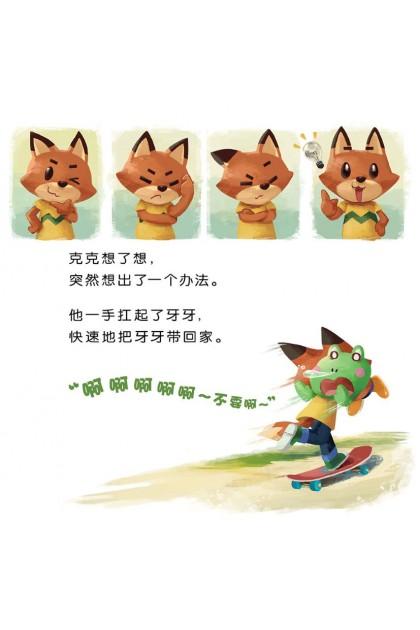小魔豆:YIPPEE YAYA 09 - 1 2 3, 动起来!运动篇
