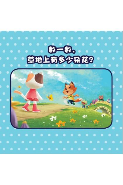 小魔豆:YIPPEE YAYA 07 - 不不不,别碰我!自我保护篇