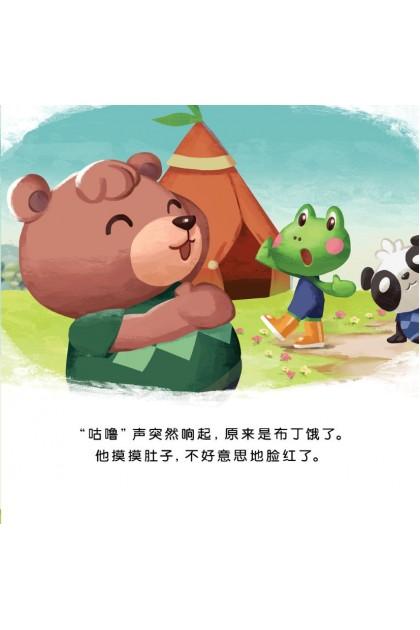 小魔豆:YIPPEE YAYA- 大树,我爱你!爱护大自然篇