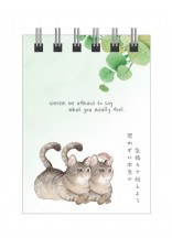 Fluffy Friends: Kitty & Leo The Cats Notepad