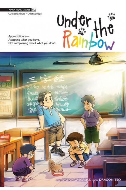 Warm Hearts Series 13: Under The Rainbow