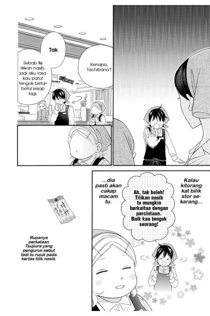 An & Manisan Jepun 03 [Tamat]
