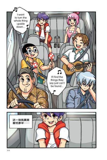 超越极限系列 羽球篇 04:蓄势待发