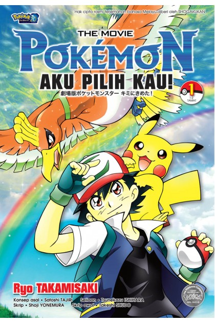 Pokemon The Movie: Aku Pilih Kau! 01