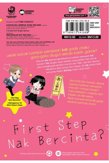 First Step Nak Bercinta?