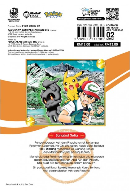 Pokemon The Movie: Aku Pilih Kau! 02 [Tamat]