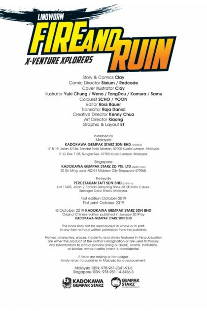 X-VENTURE Chronicles of the Dragon Trail 08: Fire and Ruin • Lindworm