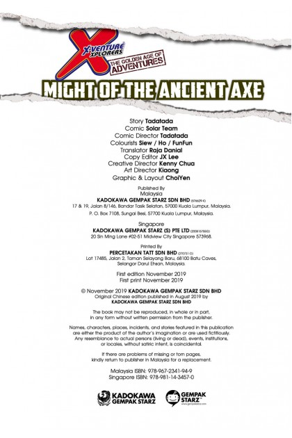 X-VENTURE The Golden Age of Adventures 29: Might Of The Ancient Axe