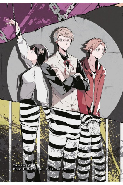 Bungo Stray Dogs 15