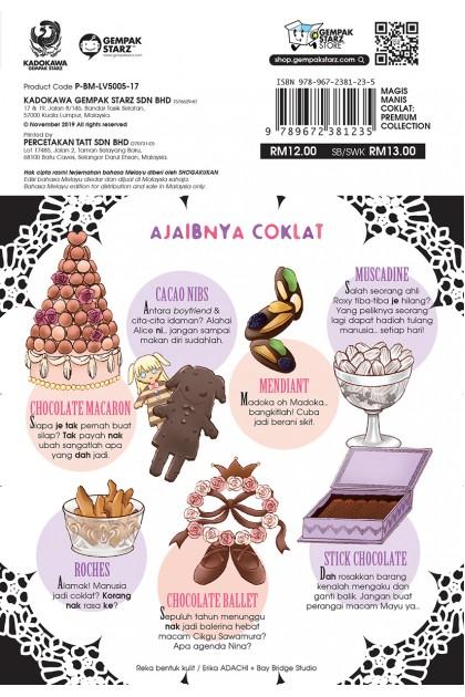 Magis Manis Coklat: Premium Collection