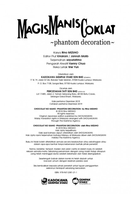 Magis Manis Coklat: Phantom Decoration