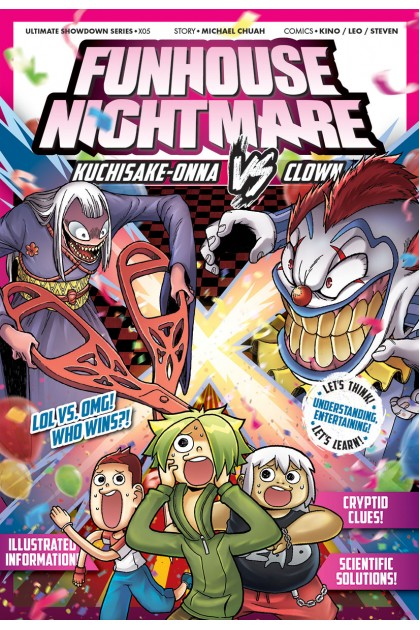 X-VENTURE Ultimate Showdown 05: Funhouse Nightmare Kuchisake-Onna VS Clown