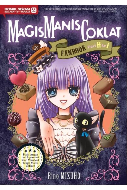 Magis Manis Coklat: Fanbook Dari H ke I
