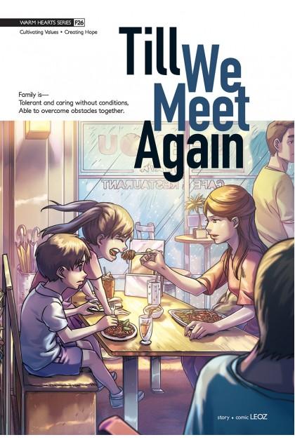 Warm Hearts Series 26: Till We Meet Again