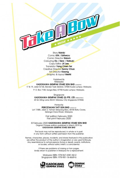 Dare2Dream Series Teenage C.E.O 06: Take A Bow: Music