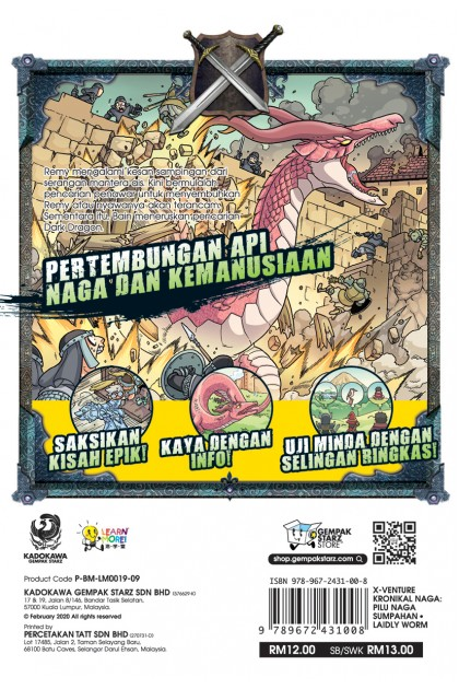 Siri X-VENTURE Kronikal Naga 09: Pilu Naga Sumpahan • Laidly Worm