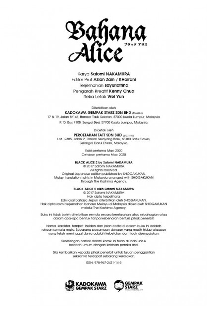 Bahana Alice