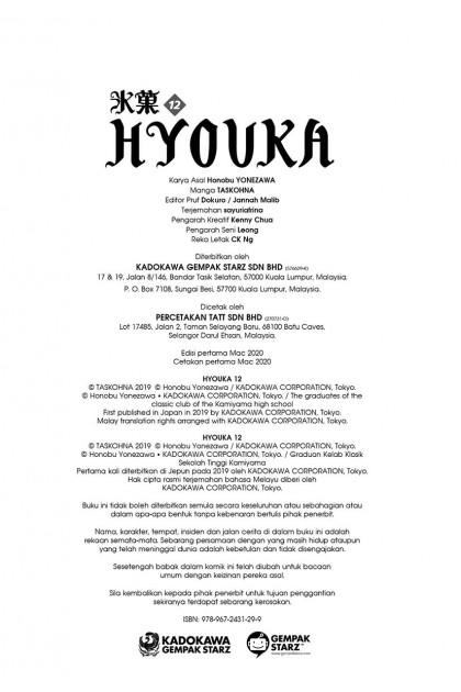 Hyouka 12 (Malay)